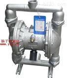 隔膜泵:QBY氣動隔膜泵