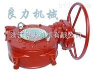 MY-1SD蜗轮箱-品牌阀门驱动装置批发-良力