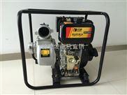 4寸柴油清水泵