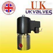 進口高壓電磁閥_英國UK優科