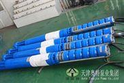 深井潛水泵-QJ型不銹鋼熱水潛水泵