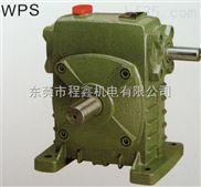 WPA40-150蝸輪減速機