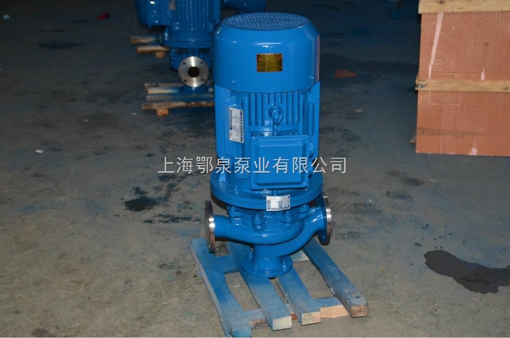 GW型不锈钢无堵塞管道排污泵