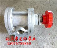 2CY-12/2.5型不銹鋼齒輪油泵 量大優惠!