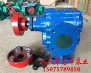 ZYB-633/0.3型渣油泵 4寸增壓燃油泵選龍都泵業