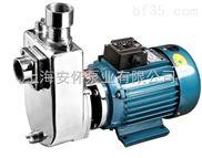 供应LQF小型不锈钢离心泵