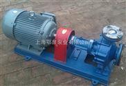 耐高温导热油泵