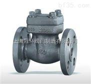 上海冠環H41Y,H44Y鍛鋼法蘭止回閥,上海閥門廠