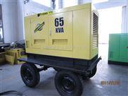大型商场应急全自动发电机20KW