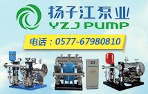 扬子江泵业