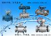 Q61F/N-160手动全焊接高压球阀