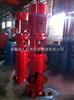 供应XBD12.8/8.3-65DL×8电动消防泵 消防泵生产厂家 河南消防泵