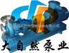 供應IH50-32-125不銹鋼耐腐蝕化工泵 防爆化工泵 臥式化工泵