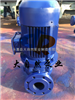供應ISG40-160A立式管道泵型號 管道泵參數 防爆管道泵