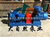 供應IS50-32-160is單級離心泵 IS清水離心泵 高揚程離心泵