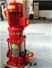 供应XBD7.5/3.33-(I)50×5消防泵型号价格 消防泵水泵 流量消防泵