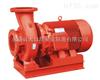 供应XBD3.2/100-200W卧式消防泵 消火栓消防泵 XBD消防泵