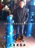 供应150DL*3DL多级泵 立式多级泵 湖南多级泵价格