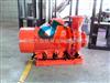 XBD-TSWA臥式消防泵