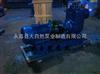 供應50ZX20-75高揚程自吸泵 無密封自吸泵 無密封自控自吸泵
