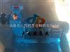 供應65ZX25-32管道自吸泵 自吸離心泵 高揚程自吸泵
