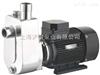 FBZ不銹鋼自吸泵