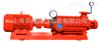 臥式多級消防離心泵    消防泵