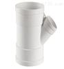 PVC排水管道-45°等径斜三通
